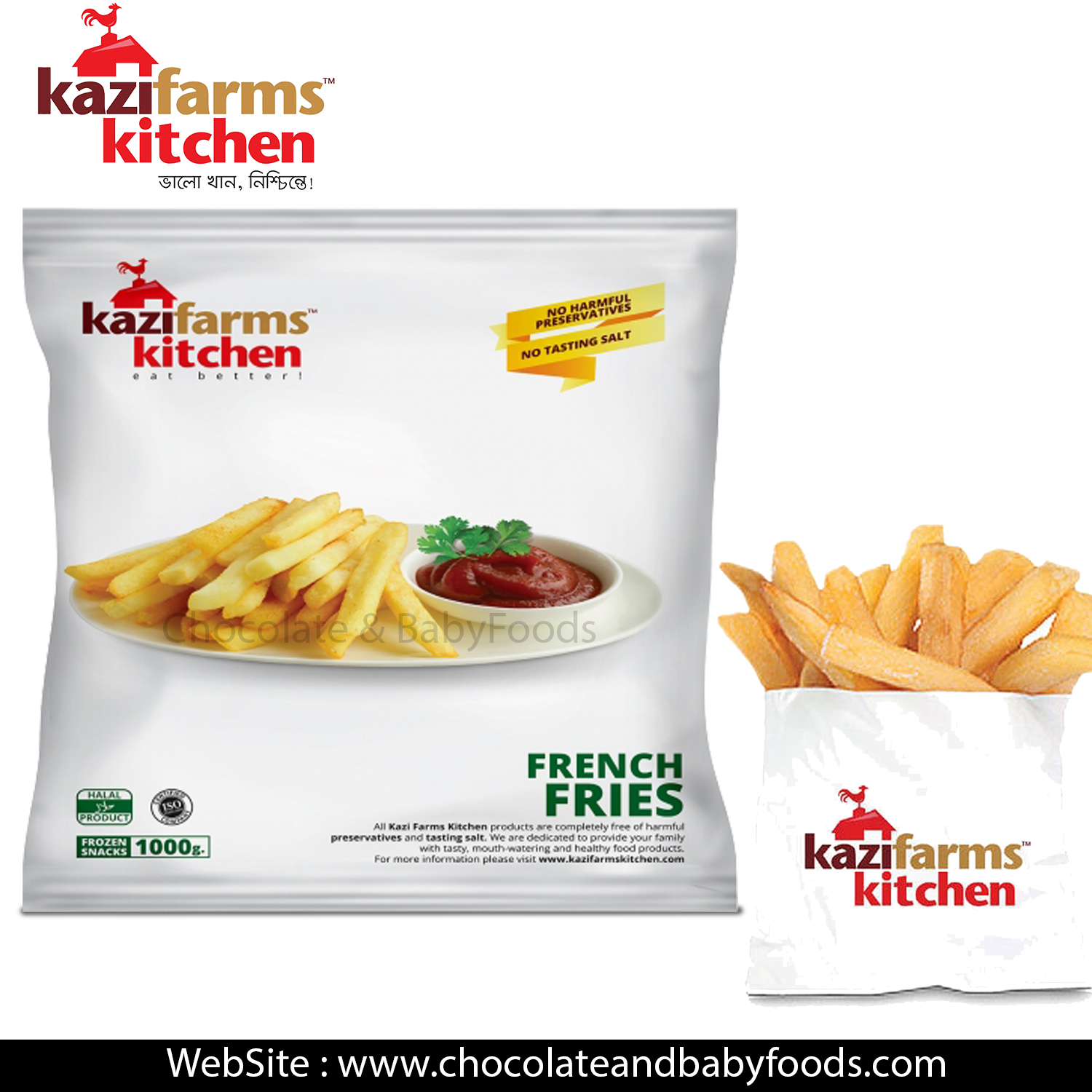 Kazi Farms Kitchen french Fries