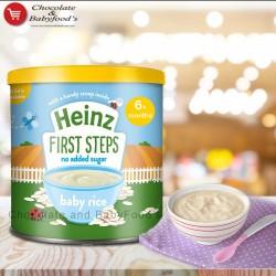 Heinz Baby Rice porridge 6+mnth