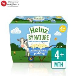 Heinz Creamy Rice Pudding 400g