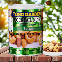 Tong Garden Cocktail Nuts Salted 150g