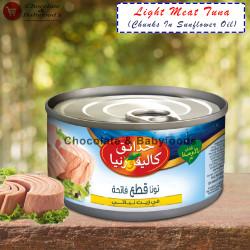 Choice Light Meat Tuna Sunflower Oil 185g