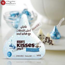 Hersheys Kisses Cookies N Cream 200g