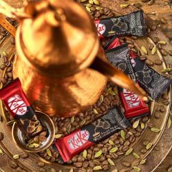 KitKat Arabic Coffee 18pcs Box