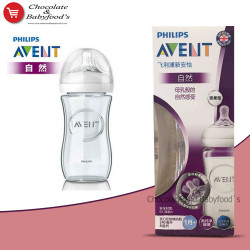 Philips Avent Natural Wide Neck Glass Bottle 1m+ 240ml