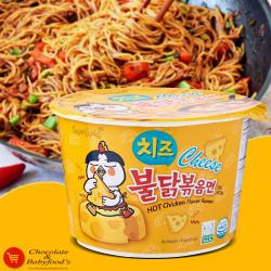 Samyang Cheese Hot Chicken Flavor Ramen Big Bowl 105g