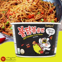 Samyang Firen Hot Chicken Flavor Ramen Big Bowl 105g