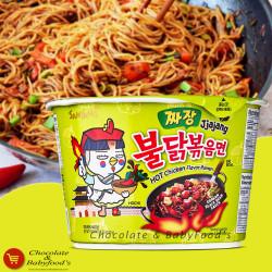Samyang Jjajang Hot Chicken Flavor Ramen Big Bowl 105g