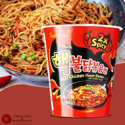 Samyang 2x Spicy Hot Chicken Flavor Ramen Cup 70g