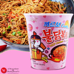 Samyang Carbo Hot Chicken Flavor Ramen Cup 70g