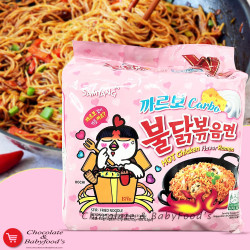 Samyang Carbo Hot Chicken Flavor Ramen 700g