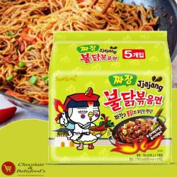 Samyang Jjajang Hot Chicken Flavor Ramen 700g