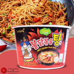 Samyang Hot Chicken Flavor Ramen Stew Type 120g