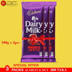 Cadbury Dairy Milk Fruit & Nut 3pcs pack