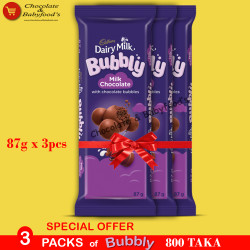 Cadbury Dairy Milk Bubbly Milk Chocolate 3pcs Pack