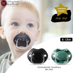 Tommee Tippee Me Me Soothers 6-18m