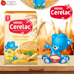 Nestle Cerelac Rice & Chicken pack 250gm
