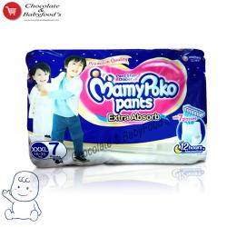 Mamy PokoPants XXXL 7